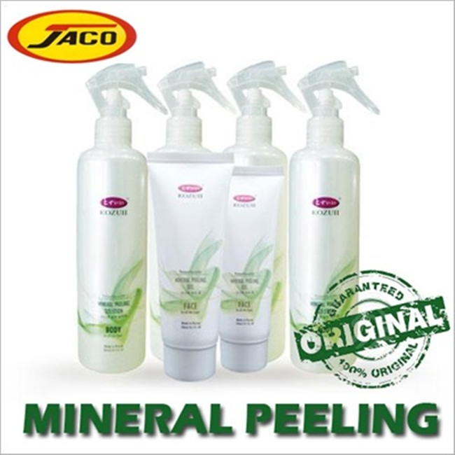 Kozuii Mineral Peeling jaco home shopping