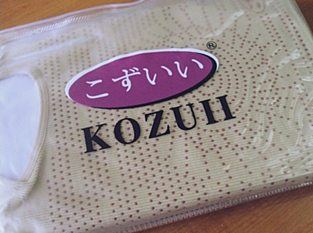 Kozui Slimming Suit Infra red